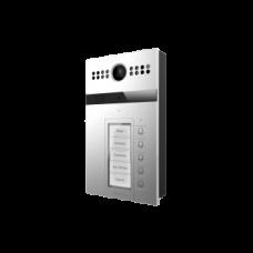 Многоабонентская IP/SIP-панель Akuvox R26B