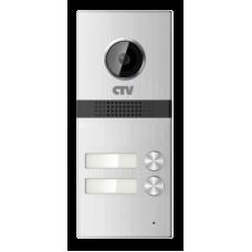 CTV-D2Multi Вызывная панель для видеодомофонов на 2 абонента