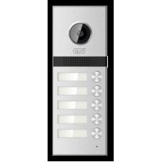 CTV-D5Multi Вызывная панель для видеодомофонов на 5 абонентов