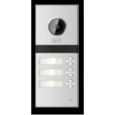 CTV-D3Multi Вызывная панель для видеодомофонов на 3 абонента